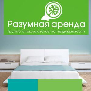 Аренда квартир и офисов Мичуринска