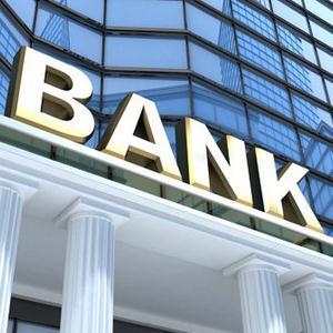 Банки Мичуринска