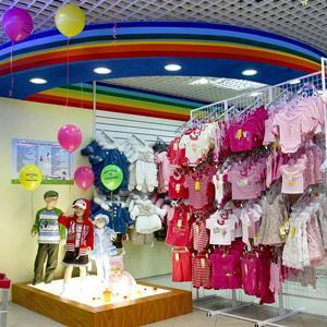 Детские магазины Мичуринска