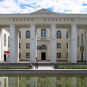 Дворцы и дома культуры Мичуринска