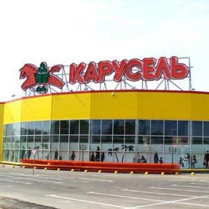 Гипермаркеты Мичуринска