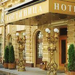 Гостиницы Мичуринска