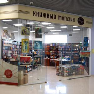 Книжные магазины Мичуринска