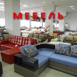 Магазины мебели Мичуринска