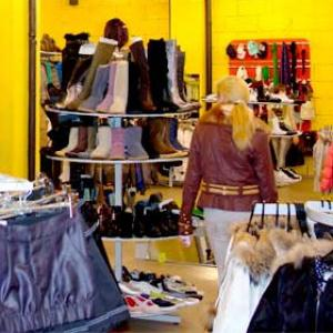 Магазины одежды и обуви Мичуринска