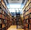 Библиотеки в Мичуринске