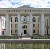 Дворцы и дома культуры в Мичуринске