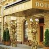 Гостиницы в Мичуринске