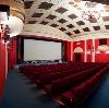 Кинотеатры в Мичуринске