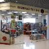 Книжные магазины в Мичуринске