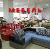 Магазины мебели в Мичуринске