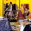 Магазины одежды и обуви в Мичуринске