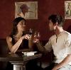 Рестораны, кафе, бары в Мичуринске