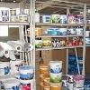 Строительные магазины в Мичуринске