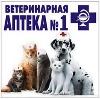Ветеринарные аптеки в Мичуринске