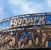 Зоопарки в Мичуринске