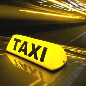 Такси Мичуринска