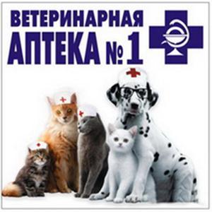 Ветеринарные аптеки Мичуринска